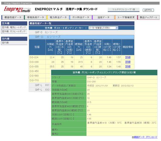 MachinePage_2